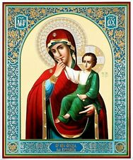 Virgin Mary Joy and Consolation, Gold & Silver Russian Orthodox Icon