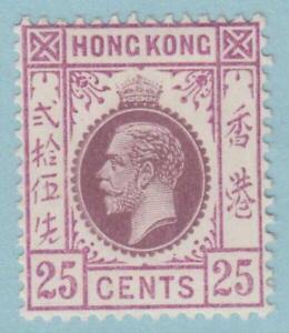 HONG KONG SG 109 - MINT HINGE REMNANT OG * NO FAULTS VERY FINE cv £300