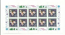 Russia. USSR. 1989 New Year SC 5832-26 Sheet. MNH