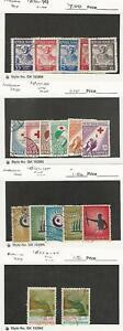 Indonesia, Postage Stamp, #B70//B227 Used, 1954-83, JFZ