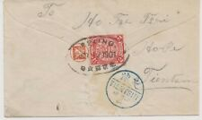 China Imperial Post 1901 - 2 Cents Dragon on cover from Peking to Tientsin