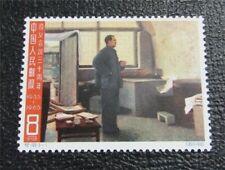nystamps China Stamp # 818 Mint OG NH $90