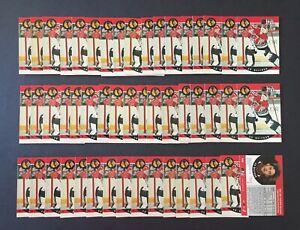 ED BELFOUR 1990-91 Proset Pro Set Rookie RC Card #598 - 50 Count Lot - #V051621C