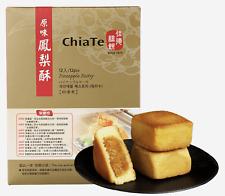 (DHL)Taiwan Souvenirs ChiaTe Bakery Original Pineapple Cake 佳德鳳梨酥  台灣 snacks