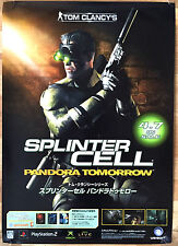 Splinter Cell Pandora Tomorrow RARE PS2 XBOX 51.5 cm x 73 Japanese Promo Poster