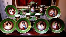 Antique IMPERIAL ALMA PSL AUSTRIA Lady Portrait Tea Chocolate Set Service