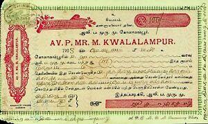 MALAYA 1923 3c TIGER ON KUALA LUMPUR RECEIPT W/ INDIA 1a KGV STAMP ON BACK