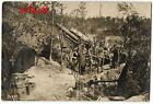 German WWI Heavy 21 cm Mortar with Crew Photo