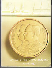 Thai Treasury, Coinage & Medals of the Rattanakosin Era 1782-1982, 2 volumes