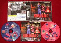 PS1 BIOHAZARD 2 DUAL SHOCK VERSION NTSC-J Japan Import PlayStation Resident Evil