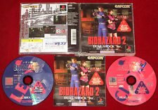PS1 BIOHAZARD 2 DUAL SHOCK VERSION NTSC-J Japan Import PlayStation Resident Evil