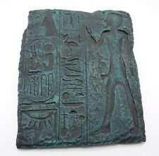 Vintage Egyptian Wall Plaque, Replica of Ancient Tomb Fragment, by Clarecraft