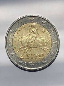 2 Euro Coin 2 errors With *S* On Star  - Greece 2002 Extremely rare Valuable
