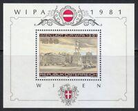 Austria 1981 MNH Mi Block 5 Sc B345 Heroes' Square,Vienna.WIPA Phil.Exhibition