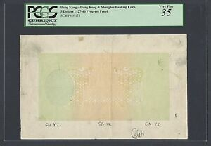 Hong Kong 5 Dollars 1927-46 P173p Proof Very Fine