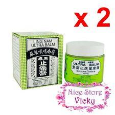 2 x Hong Kong Ling Nam Ultra Balm 70ml PAIN MUSCLE & JOINT message & healing rub