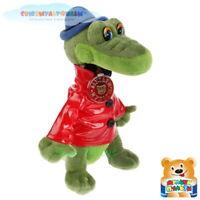 Multi Pulti Crocodile Gena Talking Plush Toy w/Sound Cartoon Character 21 cm