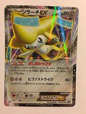 Pokemon Card / Carte Jirachi EX 051/076 R BW9 1ED