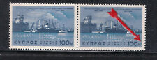 CYPRUS 1967 FAMAGUSTA HARBOUR LARGE BLUE DOT TO LETTER M OF 100M ERROR MNH