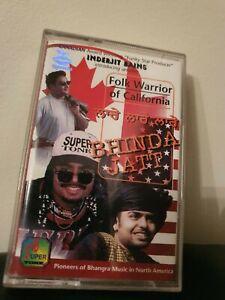 Bhinda Jatt   Folk Warrior of California   Bhangra Punjabi Indian Folk Tape