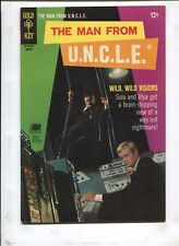 THE MAN FROM UNCLE #17 THE DEADLY VISIONS AFFAIR PART 1! (6.5) 1968