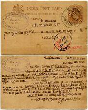 BURMA TOUNGOO to PYAWBWE KE7 STATIONERY CARD