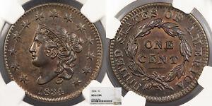 1834 Coronet 1 Cent NGC MS-62 BN #US89985