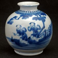 Chinese blue and white porcelain small round vase with children 19th century