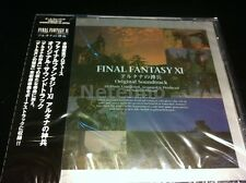 New 0961 Final Fantasy XI 11 Online Wings of the Goddess Expansion SOUNDTRACK CD