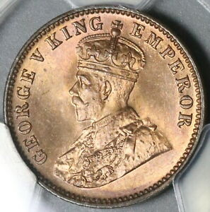 1912 PCGS MS 65 Sailana 1/4 Anna RED India State George V Britain Coin 21081901C