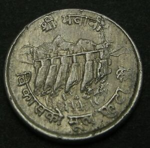 NEPAL 5 Paisa VS 2031 (1974) - Aluminum - F.A.O. - VF - 2776