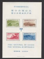 JP284) Japan 1939 National Parks Minisheet SG MS349 Mint Unhinged in original