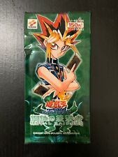 Yugioh Metal Raiders (Japanese) Booster Pack - Sealed In New Condition