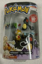 Pokemon SCRAGGY VS YAMASK Figures Tomy 2-Pack Series 1, 2013 Pokedex RARE SEALED