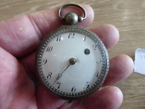 SUPERB ANTIQUE  SILVER FUSEE VERGE POCKET WATCH WORKING. WITH KEY