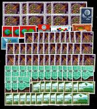 United Nation ~ Postage Lot ~ Mint Never Hinged ~ Mnh