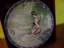 imperial jingdezen porcelain decorative plate