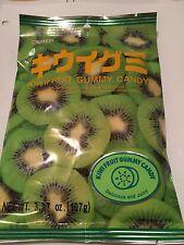 Kasugai Gummy Japanese Candy Kiwi Fruit******