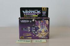Transformers Japanese G1 D43 Blitzwing MIB Complete Takara Hasbro Triplechanger