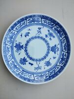 "Vintage Blue & White Asian Oriental Japanese Porcelain Plate 11"" Floral"