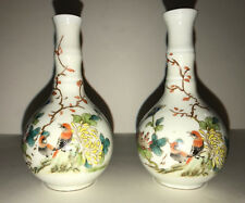 Antique Chinese Pair of porcelain Vases with Birds and calligraphy