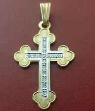 Classic Fancy New 14 K Solid Yellow Gold Cross Accents 15 Pts. Genuine Diamonds