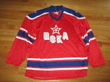 Rare CCM UCKA (MED) Russian Hockey Jersey