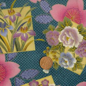Kona Bay Mariko Collection APT-31115 Teal Oriental 100% Cotton Fat Quarter