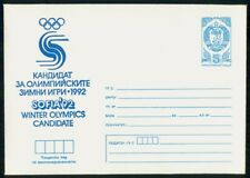 Mayfairstamps Bulgaria Coat of Arms Sofia Winter Olympics Cover wwi_08389
