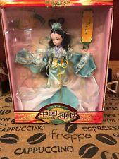 Kurhn Seven Fairies Chinese Myth  Fairy Doll *New In Box*