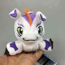 "Digimon Adventure Digital Monster Gomamon 4"" Plush Toy Stuffed Doll Keychain"