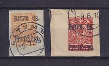 Batum British Occupation 1919, Mi 7, 8, Originals!