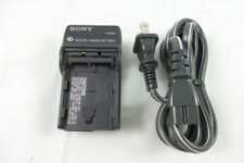 Sony BC-VM50 Portable Battery Charger (pp)