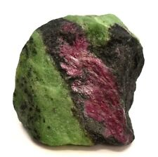 269.5 Ct Natural Ruby in Zoisite AGSL Certified Earth-Mined  Rough Gemstone